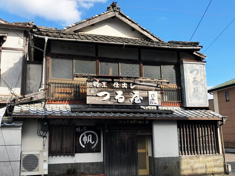 つる屋_外観_伊万里飲食業組合_伊万里飲食店応援サイト