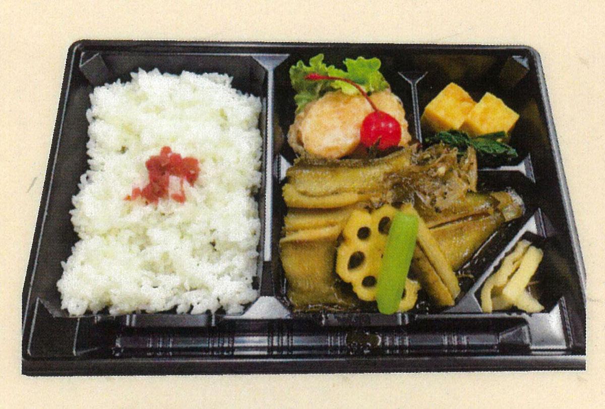 山平_魚煮付け弁当