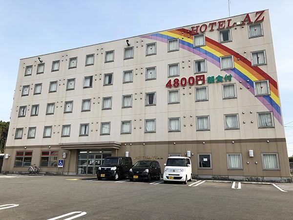 Hotel AZ伊万里