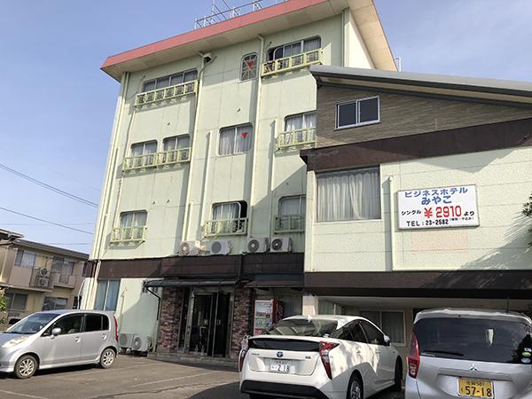 ビジネスホテルみやこ_伊万里飲食業組合_伊万里飲食店応援サイト