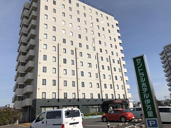 セントラルホテル伊万里_伊万里飲食業組合_伊万里飲食店応援サイト